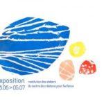 Exposition au Centre de Création pour l'Enfance